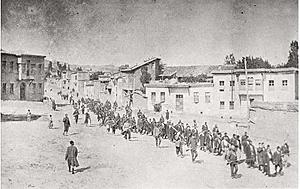 armenia gen